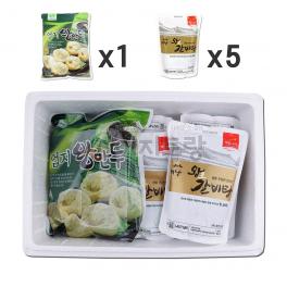 (합천 식품) 왕만두갈비탕 세트 [거당왕갈비탕(900g) 5봉 & 고기왕만두 1 봉(1.4kg)]