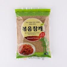 소담 통깨 1kg (볶은참깨) (업소용 참깨 / 대용량 참깨)
