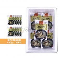 (합천 식품) 해든나라 진국 갈비탕 600g 10봉