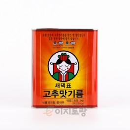 새댁표 고추맛기름 3.4L (업소용 고추기름 / 대용량 고추씨기름)
